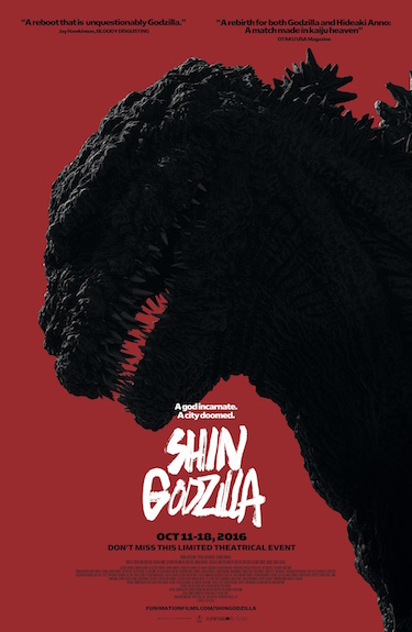 shin-godzilla-11x17-poster_300-dpi